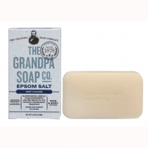 Bar Soap - Epsom Salt - 4.25 oz