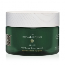 The Ritual of Jing Body Cream - 220ml